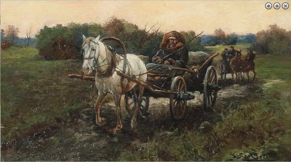 Konarski